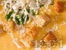 Рецепта Зеленчукова крем супа с картофи, моркови, спанак и тиква